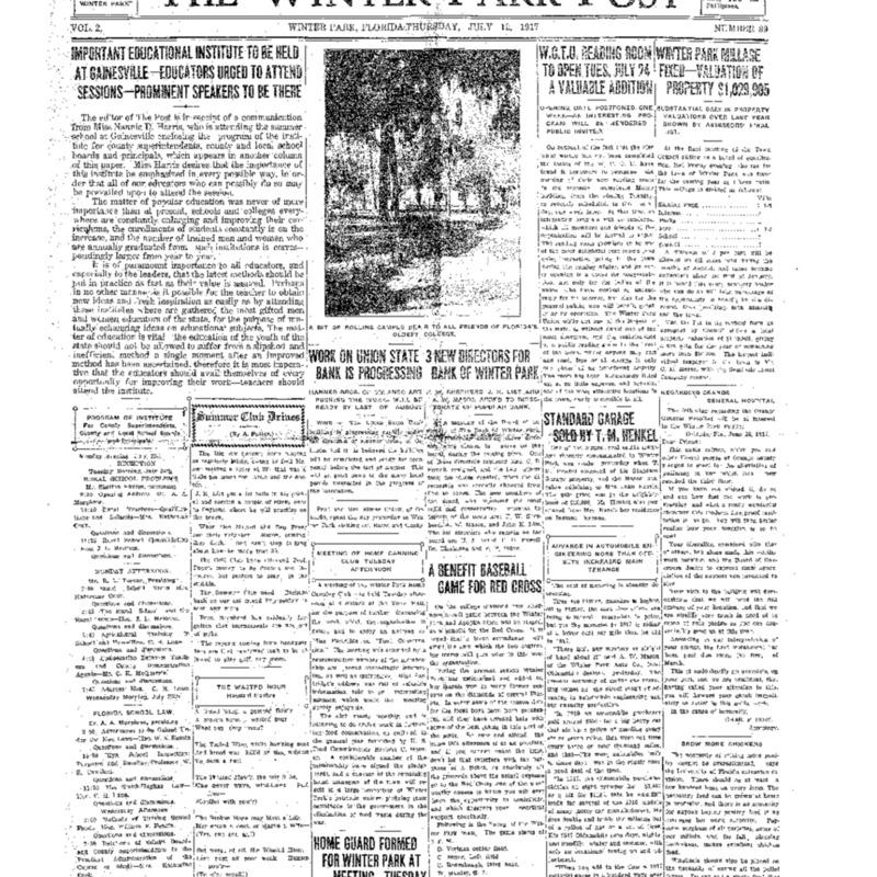 July 12, 1917