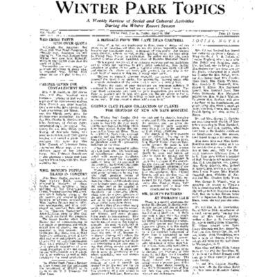 April 16, 1943