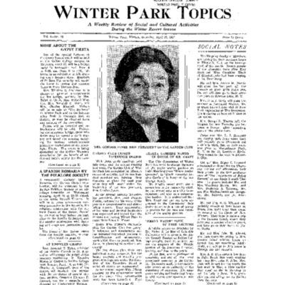 April 17, 1937