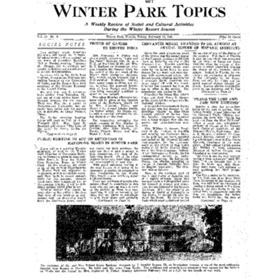 February 12, 1943