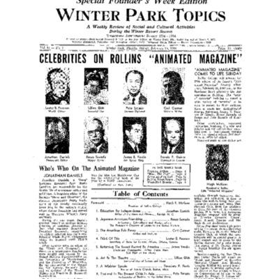 February 19, 1954